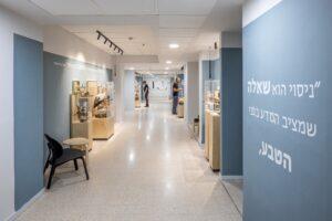 מסדרון מכללת דוד ילין